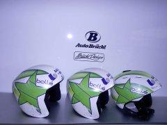 brueckl-design-helm11.JPG