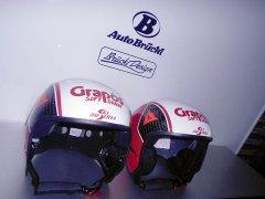 brueckl-design-helm12.JPG